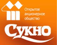 Открытое акционерное общество ОАО Сукно